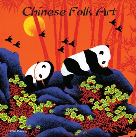 Chinese-folk-art-cultural-revolution-2010-calendar
